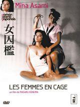 Affiche Les Femmes en cage
