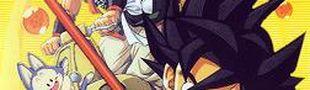 Illustration Anime/Japanimation (séries)