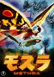 Affiche Rebirth of Mothra