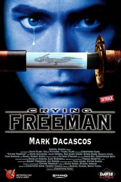 Affiche Crying Freeman