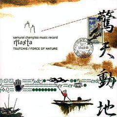 Pochette samurai champloo music record: masta (OST)