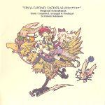 Pochette Final Fantasy Tactics A2: Grimoire of the Rift (OST)