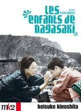 Affiche Les Enfants de Nagasaki