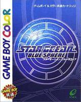Jaquette Star Ocean : Blue Sphere