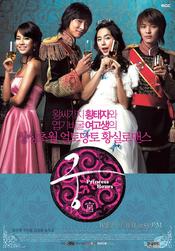 Affiche Princess Hours