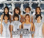 Pochette LOVE Machine (Single)
