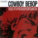 Pochette COWBOY BEBOP (OST)