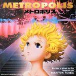 Pochette メトロポリス オリジナル・サウンドトラック (OST)