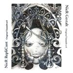 Pochette NieR Gestalt & Replicant Original Soundtrack (OST)