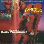 Pochette Cherry 2000 (OST)