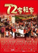 Affiche 72 Tenants of Prosperity