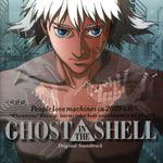 Pochette Ghost in the Shell - Koukaku Kidoutai: Original Soundtrack (OST)