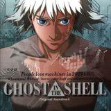 Pochette Ghost in the Shell: Original Soundtrack (OST)