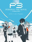 Affiche Persona 3 : The Movie #1 - Spring of Birth