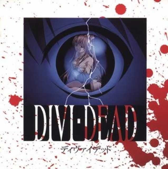 Les jeux rétro-érotiques qui vous ont marqué? Divi_Dead