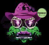 Pochette Hotride (Single)