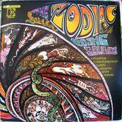 Pochette Cosmic Sounds