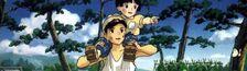 Cover Les meilleurs films d'animation japonais