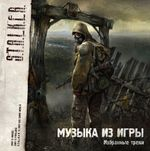 Pochette S.T.A.L.K.E.R.: Shadow of Chernobyl (OST)