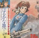 Pochette Nausicaä of the Valley of the Wind (OST)