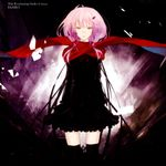 Pochette The Everlasting Guilty Crown (Single)