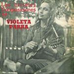 Pochette Las últimas composiciones de Violeta Parra