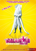 Affiche The Calamari Wrestler