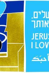 Affiche Jerusalem, I Love You