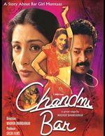 Affiche Chandni Bar