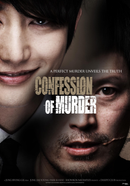 Affiche Confession of Murder