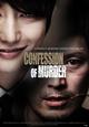 Affiche Confession of Murder