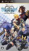 Jaquette Kingdom Hearts : Birth by Sleep Final Mix