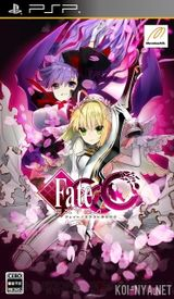 Jaquette Fate/Extra CCC