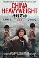 Affiche China Heavyweight