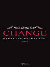Affiche Change