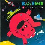 Pochette Flight of the Cosmic Hippo