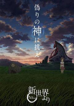 Affiche Shin Sekai Yori