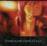 Pochette STAND ALONE COMPLEX O.S.T.+ (OST)