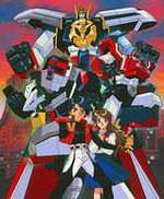 Affiche The Brave Express Might Gaine