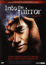 Affiche Into the Mirror