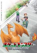 Affiche Pokémon : The Origin