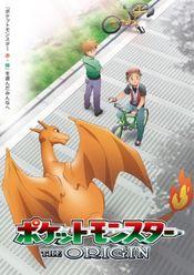 Affiche Pokémon : les origines
