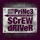 Pochette Screwdriver (Single)