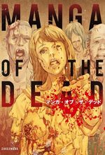 Couverture Manga of the dead