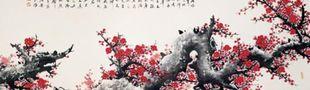 Cover A la rencontre du cinéma japonais