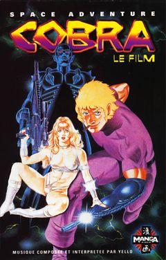 Affiche Space Adventure Cobra - Le Film