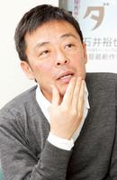 Photo Ken Mitsuishi