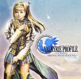 Pochette Valkyrie Profile 2: Silmeria, Volume 1: Alicia Side (OST)