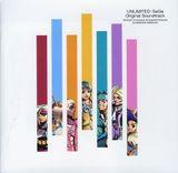 Pochette UNLIMITED:SaGa Original Soundtrack (OST)