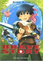 Couverture Brave Story, Tome 1